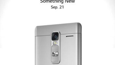 21 Eylül'de yeni bir LG akıllı telefonu geliyor